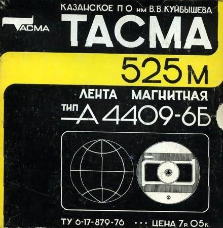 А.Розенбаум 1982.Памяти А.Северного